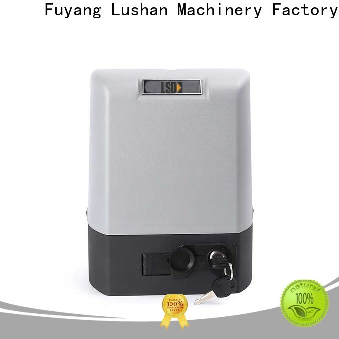 LSDD industrial electric gate motor installation wholesale for door